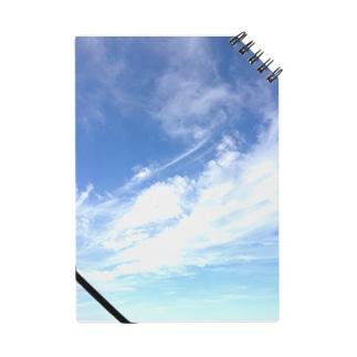 空と雲 Notes