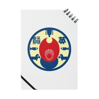 パ紋No.2668 賢英 Notes