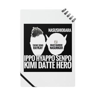 ナスライガー & Raykay コラボ Notes