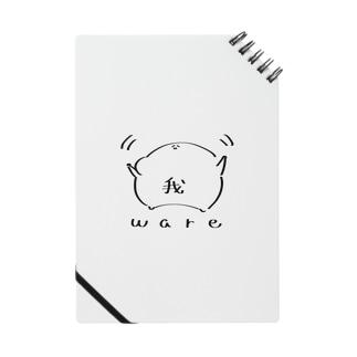 我/ware Notes