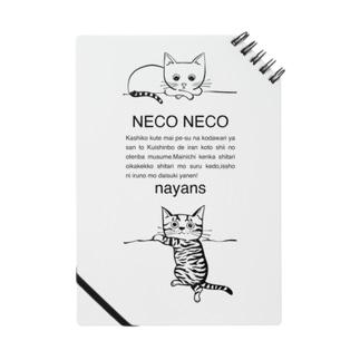 NECO NECO nyans01 Notes