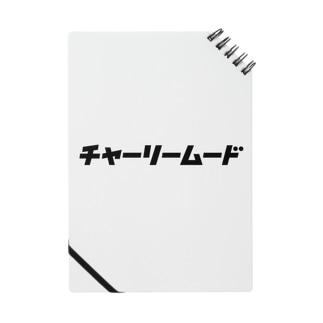松葉祐矢のチャーリームードロゴグッズ(公式) Notes