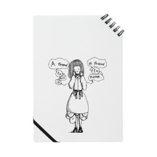 英語でことわざシリーズ「八方美人は頼むに足らず」 Notes