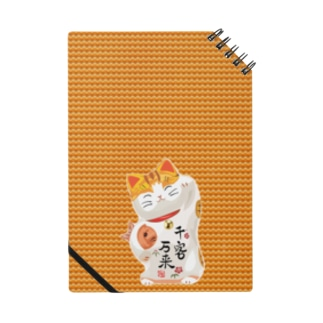 Lucky Cat Notes