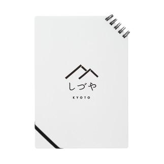 しづや KYOTO  Notes