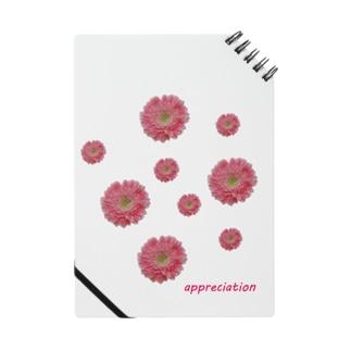 感謝の花 Notes