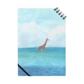 海のキリン Notes