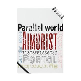 aimuristのテキストワールド Notes