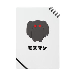 モスマンくん Notes