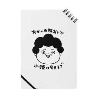 おかん3 Notes