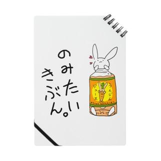 うさぎ頭族(ウットボトル) Notes