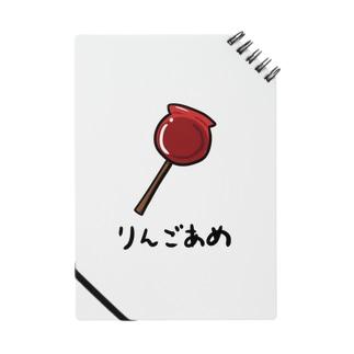 りんごあめ Notes