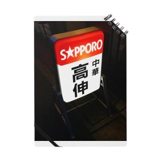 わいは阪神ファンやけども… Notes