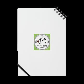 さどやまかなめの2016ワンコイン勉強室オリジナルグッズ Notes