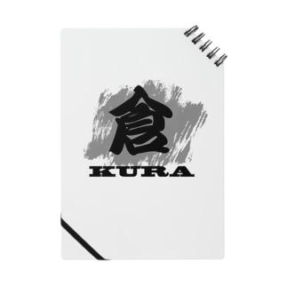 STUDIO・LONG1-KANJI-KURA-010 Notes