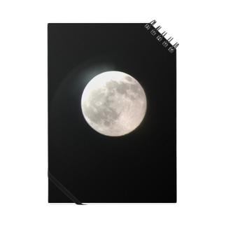 満月の夜 Notes