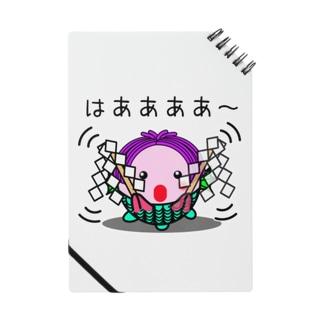 アマビエさま【お祓い】 Notes