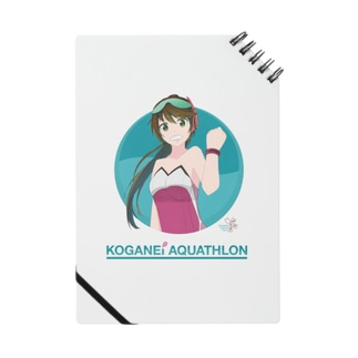 Koganei Aquathlon Notes