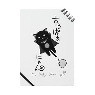 モノクロすぅぱぁにゃん Notes