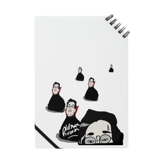 ゴミ袋吸血鬼【OLD MAN MUSEUM】 Notes