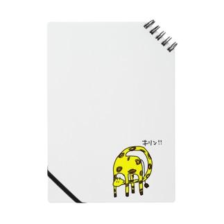キリン!! Notes