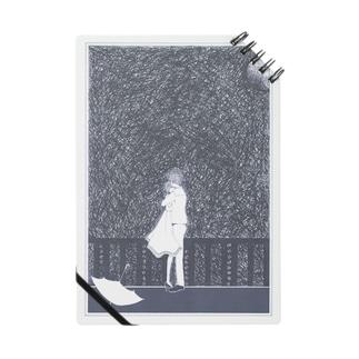 雨上がり Notes