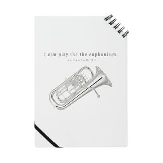 ユーフォニアム吹けます Notes