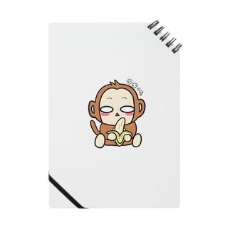 猿くろ(ロゴなし) Notes