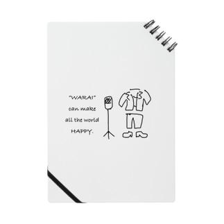 お笑い好きなあなたへ Notes