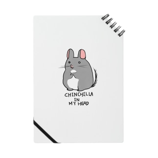 CHINCHILLA IN MY HEAD... ノート