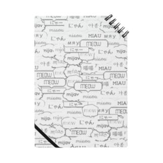 ワールドワイドにゃー Notes