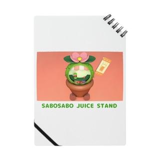サボサボジューススタンド Notes