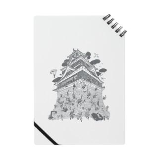 熊本城武者返し イラストカラー:グレー Notes