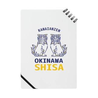 沖縄シーサー Notes