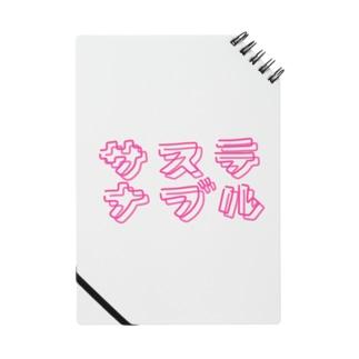 サステナブル ネオン風 P Notes
