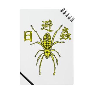 ヒヨケムシ Notes