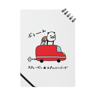 ぶぅーん Notes