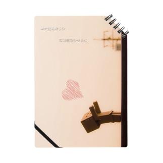 ダンボー君シリーズ1 Notes
