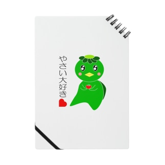 やさい大好き!かっぱのカピー Notes