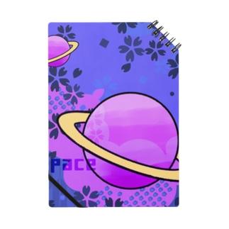 宇宙 space (和) Notes