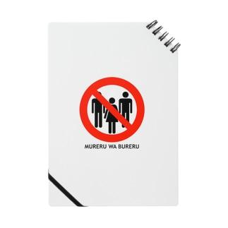 渋谷 禁煙カクテルバーおおしかの群れるはブレる Notes
