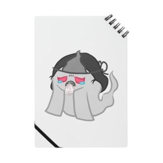 ゾワゾワおいわさん Notes