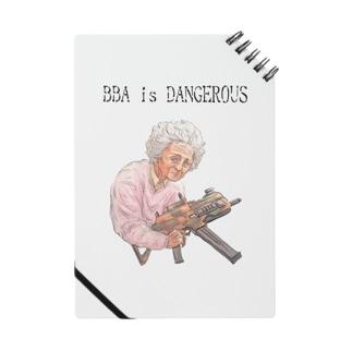 ババアと機関銃 Notes