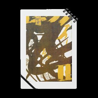 變電社の『エポック』 第2號(1922年11月)玉村善之助 カバーデザイン ノート