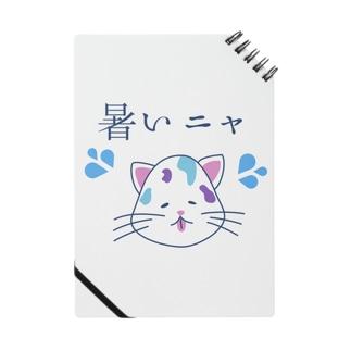 ゆるニャンコ(真夏に溶けそうな夏バテ猫ちゃん) Notes