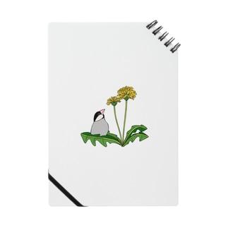 文鳥とタンポポ Notebook