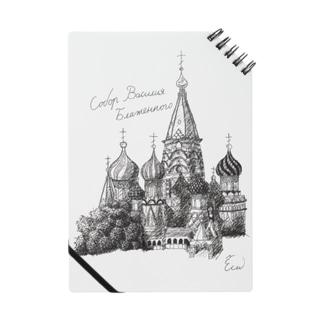 聖ワシリイ大聖堂 Notes