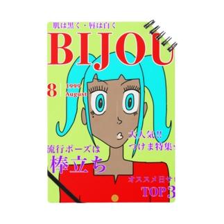 BIJOU平成ガングロギャル Notes