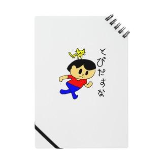 トビダスナ № 003 Notes