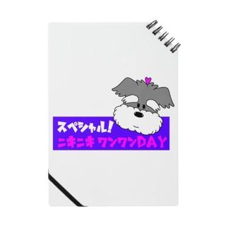 ごんたんニキニキワンワンDAY Notes
